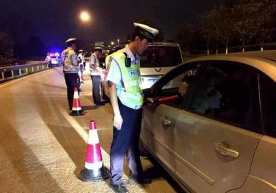 山东公布2020年第一批终生禁驾人员名单 济宁5人