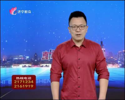 直播民生_20200121