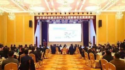 金乡9个产业项目集中签约落地,总投资50多亿