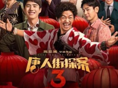 春节电影档强力来袭 大年初一预售额已突破1亿元