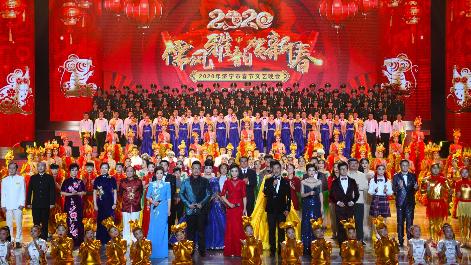 儒风雅韵同贺新春 2020济宁春晚完成录制