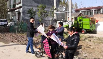 汶上县康驿镇乡村振兴服务队开展冬季安全宣传活动