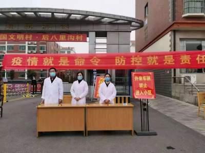 抗擊疫情,濟寧黨員干部在一線行動