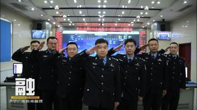 新春平安手札|大年三十到 警察蜀黍集体大拜年
