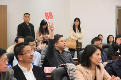 總起始價3.36億!濟寧城區掛牌出讓2宗國有土地使用權