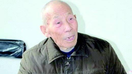 济宁最后一位南京大屠杀亲历者逝世 享年100岁
