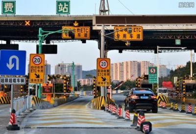 春节山东高速1月24-30日免费 以驶离高速为准
