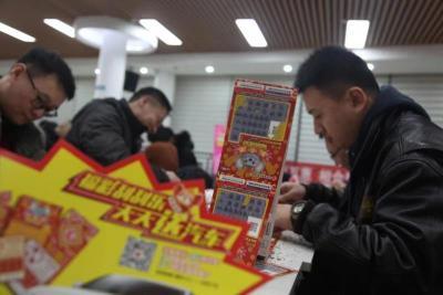 """棋牌现金游戏娱乐福彩刮刮乐""""庚子鼠""""合买棋牌游戏大全免费下载火热开展"""