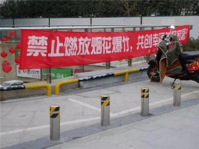 @邹城老乡,今年城区内禁止燃放烟花爆竹