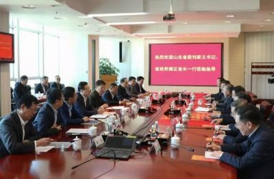 中国人寿集团与山东省人民政府签署战略合作协议