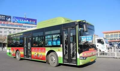春节期间,兖州区公交车线路运营时间这样安排