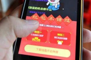 """互联网巨头狂撒百亿元 春节""""网络红包""""大战一触即发"""