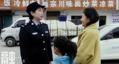 新春平安手札|禁放烟花爆竹 看济宁警察如何情景演绎