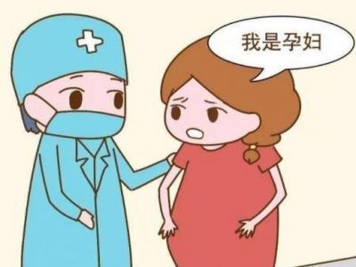 孕婦遇上流感只能硬扛?看中國疾控中心專家答案
