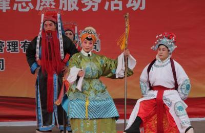 30场好戏精彩纷呈 春节快来济宁市民大舞台看戏