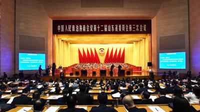 省政协十二届三次会议隆重开幕