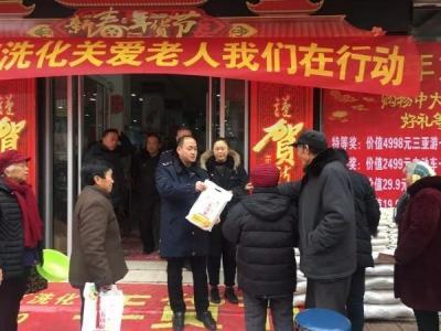 """微山縣兩城鎮開展""""迎新春關愛老年人""""活動"""