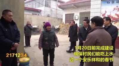 问政济宁·追踪|古井村有望春节前解决吃水难