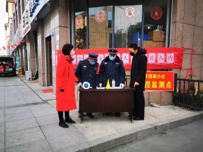 抗击疫情,泗水县党员干部在一线!