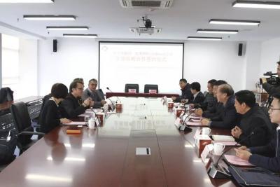 济宁高新区与比利时中心实验室项目战略合作签约