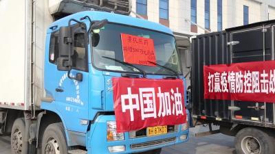 企業擔當!山東魯抗醫藥集團捐贈價值近300萬物資抗擊疫情