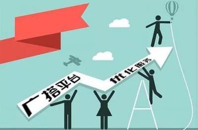 攻坚2020|山东16市如何做好做足做活经济园区这篇大文章?