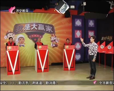 《直通县市区高新、泗水》——20200127