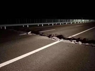 愿平安!新疆伽師發生6.4級地震