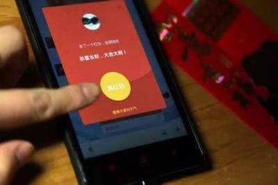 """微信红包成流行""""节礼"""" 这些假红包链接要当心!"""