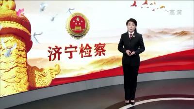 棋牌现金游戏娱乐检察—20200116