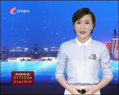 直播民生_20200109