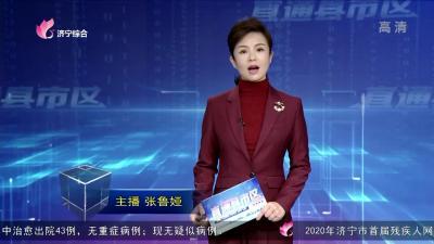 《直通縣市區-太白湖、魚臺》——20200227