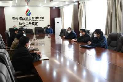 济宁市能源局:强化措施 全力做好疫情防控期间煤矿复工复产