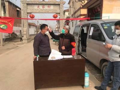 兖州区522名文明实践带头人成疫情防控志愿者