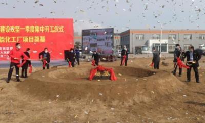 總投資3.56億!兗州區今麥郎面品智能化工廠項目奠基