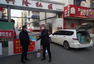 """兗州興隆社區:愛心物資送一線 犒勞""""最美逆行者"""""""