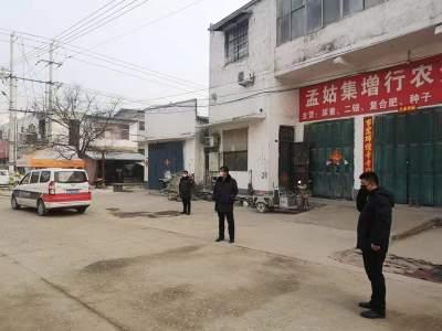 嘉祥县孟姑集镇:暂停所有农村集市交易