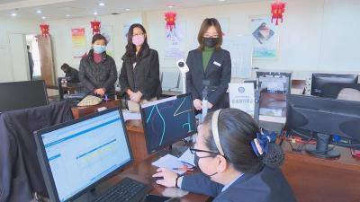 """兗州農商銀行城區支行:""""跟進式""""服務 助力企業""""戰疫""""復工"""