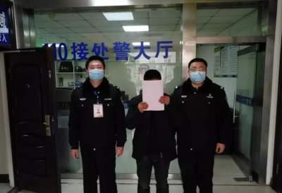 扰乱疫情防控网上投注彩票APP秩序,济宁又有人被处罚!