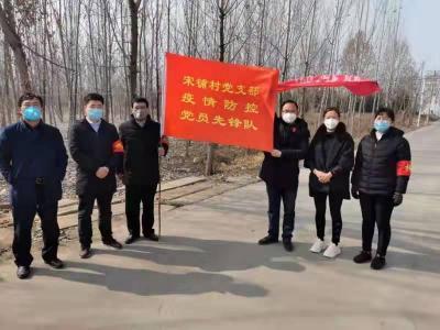 """疫情防控基层党组织吹响战""""疫""""集结号"""