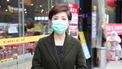 科普短視頻|如何科學節約使用口罩