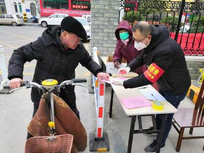 战斗堡垒前移 党群众志成城 济宁广播电视台第四党支部疫情防控在行动