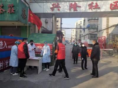 兖州兴隆社区:党员护社区 防疫在行动