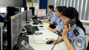 山東省反詐騙中心發布緊急預警:刷單被嚴禁,近期這些詐騙要當心
