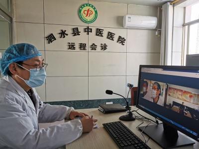 零距离!泗水县中医院远程会诊助力疫情防控