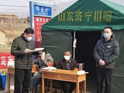 """泗张镇纪检干部防控战""""疫""""显身手"""