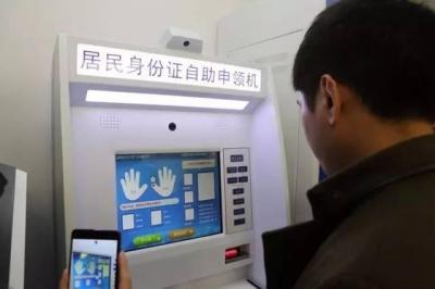 山东省开通企业复工复产应急诉求网上受理窗口