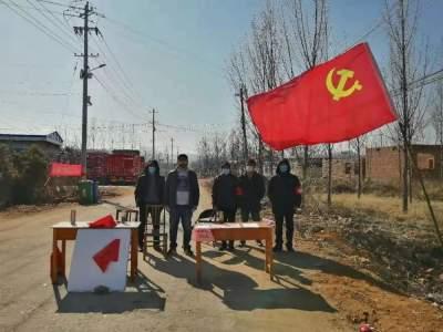 火线集结!泗水县1.4万名党员驰援一线抗击疫情