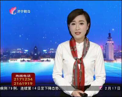 直播民生_20200218