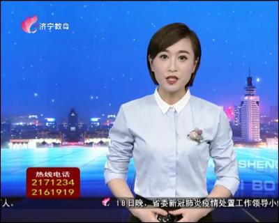 直播民生_20200219